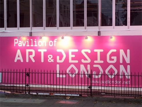 Pavillon of Art & Design London 2011/2012