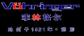 Vohringer Logo