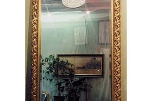 The Vineleaf Mirror.  £650 per sq. metre.
