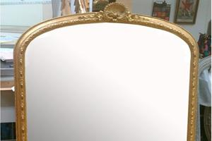 Shell Crest Arch Overmantel £1,400.00        134 x 114cms [53' x 45' ]  We make an exact copy of this mirror. See 'Overmantel Mirrors'