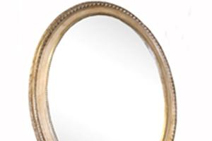 The Flat Centre Piecrust Oval £385.00 37' x 31', 94cm x 79cm  This generously proportioned mirror frame can be hung either portrait or landscape. The centre panel can be hand gilded and painted to match any existing colour scheme