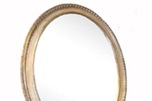 The Flat Centre Piecrust Oval £.390.00     31'x37' [79x94cms]  This generously proportioned mirror frame can be hung either portrait or landscape. The centre panel can be hand gilded and painted to match any existing colour scheme.  As Pictured - Width 48'  x  Height 38' Frame size 5' width