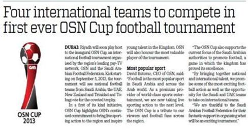 OSN Cup : Kam Sports International | Football Industry Experts
