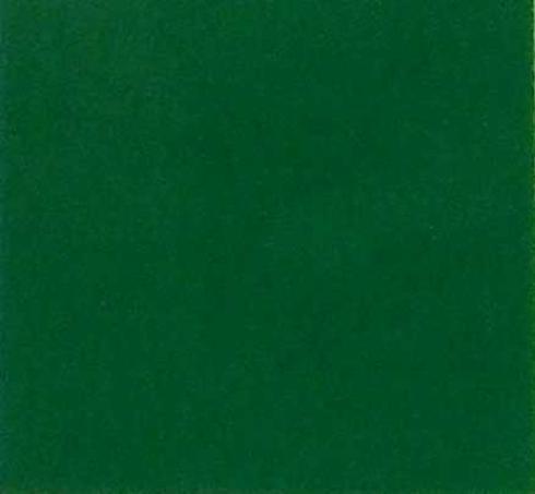 Vert High Gloss PVC Flooring